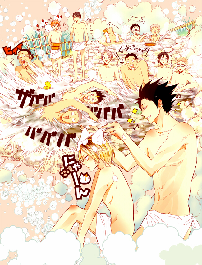 bath, group, kenma kozume and all characters