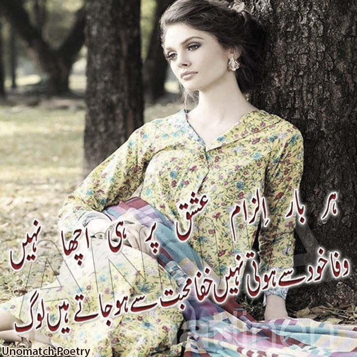 poetry, awesome poetry, love poetry and romantic poetry