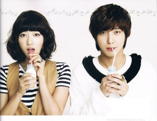 Jung Yong Hwa  Park Shin Hye - Jung Yong Hwa Photo (22689180) - Fanpop fanclubs!
