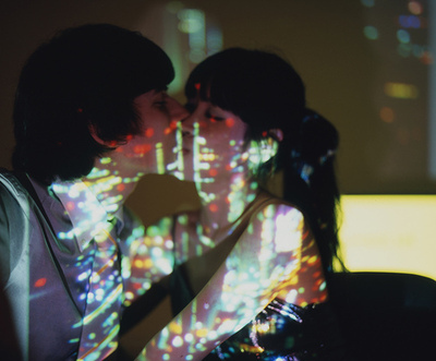 adorable, brunette, city lights, kiss, kissing