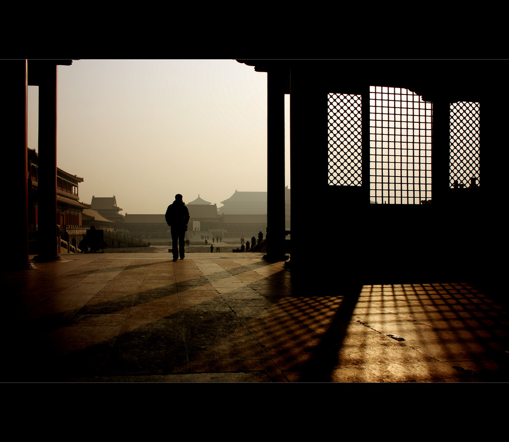 Beijing, China, absolute golden masterpiece