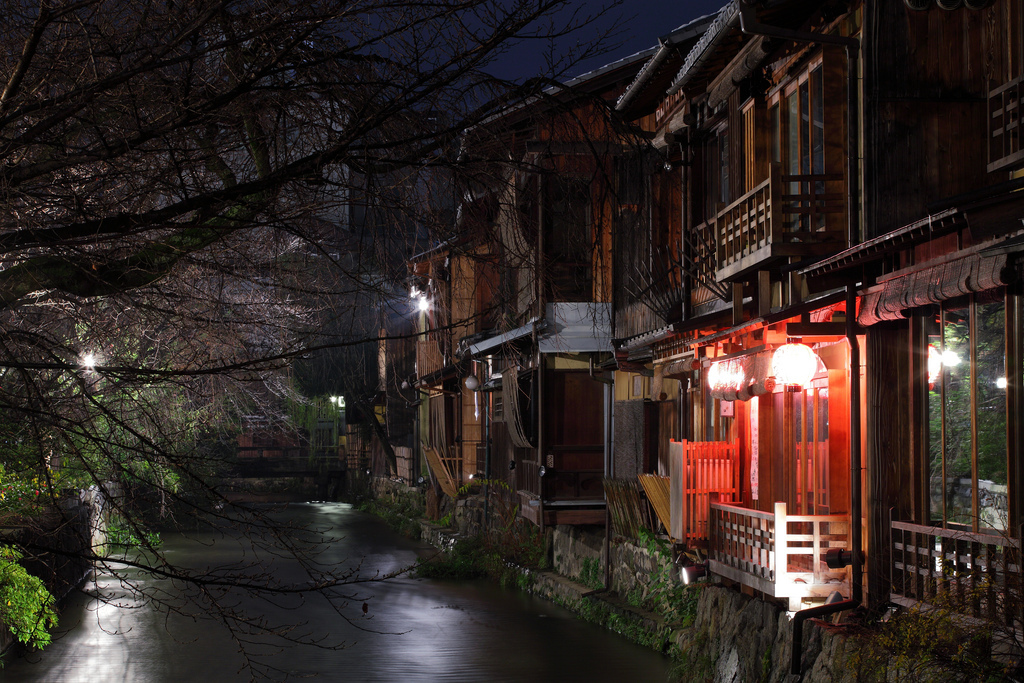 japan-kyoto-gion-night  Favorite Photos  Pinterest