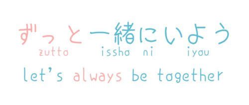 blue, frases, friendship, japanese, japanesemalways, love, pink, quote, text