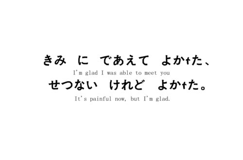 pain quotes tumblr - photo #17