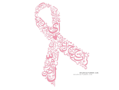 breast cancer quotes tumblr Quotes