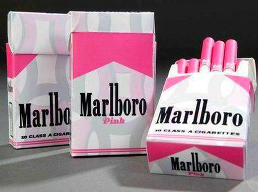Marlboro red price UK