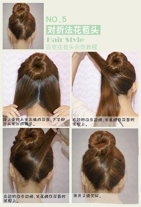 Cute Quick And Easy Hairstyles For Medium Hair - Carolin-Style